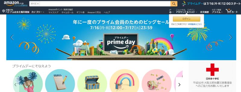 order hàng trên các website TMĐT Nhật Bản